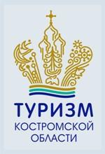 Официальный туристский сайт Костромской области